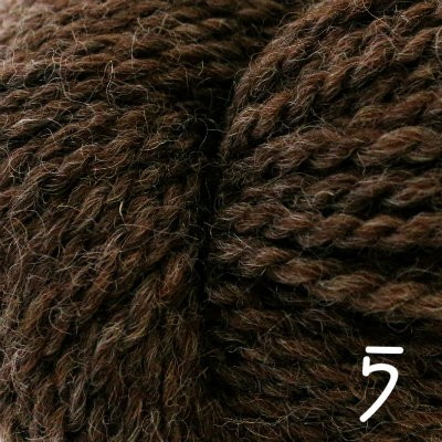 Aran - Dark brown